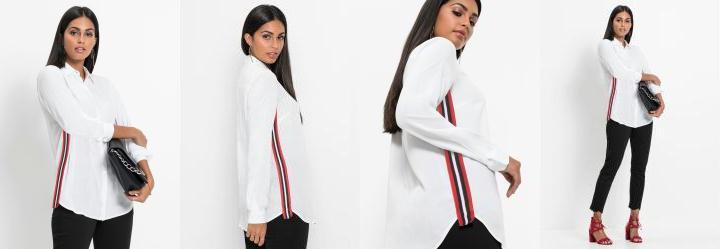 231510b49ba7 Score: 0.0 Camisa com Detalhe de Listras Branca